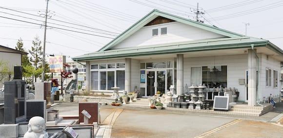 米沢窪田店